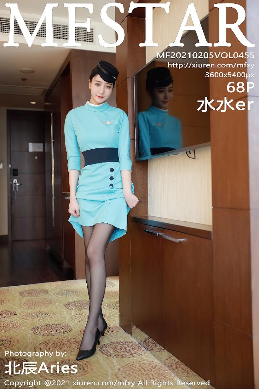 [MFStar] 2021-02-05 Vol.455 Waterer sexy girls image jav